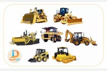 Heavy Equipment in Arabic